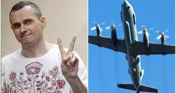 Главные новости 18 сентября: Сенцова выдвинули на Нобелевскую премию и катастрофа  Ил-20