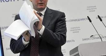 Катування, махінації, хабарі: за що ВР позбавляла недоторканості депутатів