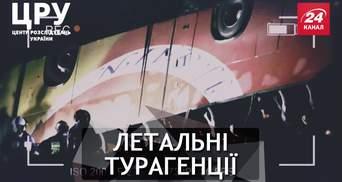 """ДТП з українцями в Польщі: розслідування про горезвісну турагенцію """"Аккорд-тур"""""""