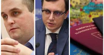 Головні новини 19 вересня: сутички між НАБУ і САП, арешт майна Омеляна та угорські паспорти