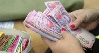 В Україні знову зросте прожитковий мінімум: яким він буде до кінця року