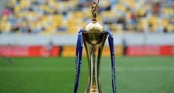 Определены даты и время матчей 1/16 Кубка Украины: расписание