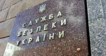 На Закарпатті українцям роздають угорські паспорти: з'явилась реакція СБУ