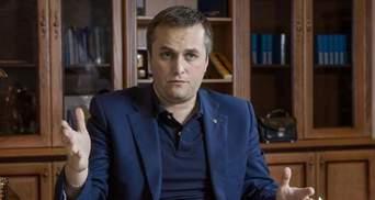 """""""Прослушка"""" Холодницкого: руководитель САП требует провести расследование"""