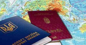На Закарпатье украинцам раздают венгерские паспорта: появились неожиданные детали скандала