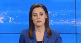 Выпуск новостей за 18:00: Агенты Кремля в СМИ. Сущенко готовят к этапированию в колонию
