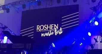 Скільки грошей витратили на корпоратив Roshen: відома шокуюча сума