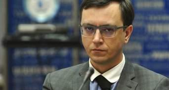 """НАБУ опубликовало """"переписки"""" Омеляна, которые якобы подтверждают его незаконное обогащение"""