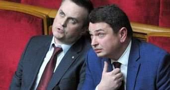 Увольнение Сытника и Холодницкого – вопрос времени, – политолог