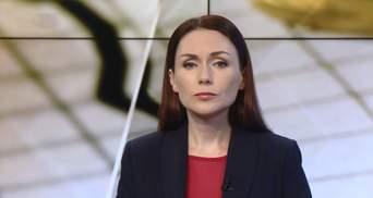 Выпуск новостей за 20: 00: обвинение против Жириновского. Деятельность Боширова и Петрова
