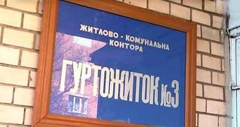 """Мешканці гуртожитку проти """"Київміськбуду-2"""": як виглядає гуртожиток куди не хочуть переїжджати"""