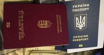 Експансія: Угорщина видачею паспортів дуже нагадує Росію