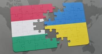 Скандал с паспортами Венгрии на Закарпатье: как на такие действия будет отвечать Украина