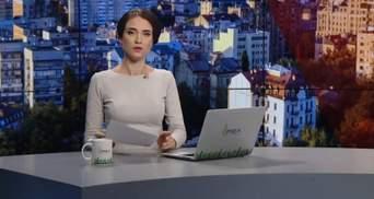 Випуск новин за 10:00: Українець в полоні піратів. Апеляція на вирок Балуху