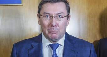Реклама Луценка – реклама соціальна: рішення суду обурило активістів ЦПК