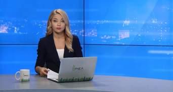 Випуск новин за 18:00: Пікетування угорського консульства. Миротворці на Донбасі