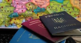 Чи легко отримати угорський паспорт: цікавий експеримент журналіста