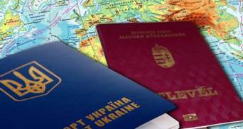 Скандал с венгерскими паспортами: на Закарпатье обнаружили 39 человек с двойным гражданством