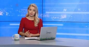 """Випуск новин за 18:00: Вибух міномету """"Молот"""". Відключення суспільного телебачення"""