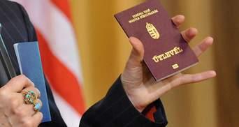 Скандальная выдача паспортов Венгрии на Закарпатье: кто снял резонансное видео