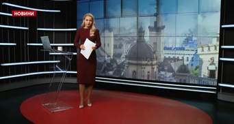 """Випуск новин за 16:00: Мітинг у Києві щодо конфлікту з Угорщиною. """"Озброєні люди"""" в Буковелі"""