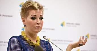 Вдова российского депутата Вороненкова Максакова вышла замуж, – СМИ
