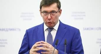 """Во взрыве миномета """"Молот"""" на Ровненском полигоне Луценко обвинил военных"""