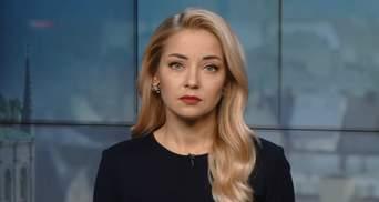 """Випуск новин за 14:00: Звіт генпрокурора щодо """"Молота"""". Підсумки Генасамблеї ООН"""