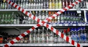 У Києві знову заборонили нічний продаж алкоголю