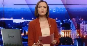 """Випуск новин за 21:00: Зміни в правилах паркування. Скандал навколо """"Міс Україна 2018"""""""