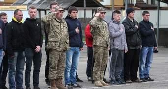 У ЗСУ назвали підстави для звільнення від призову в армію