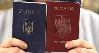 Действительно ли закарпатцев накажут за двойное гражданство: объяснение юриста