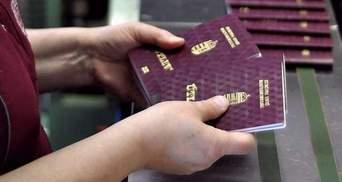 Скандал с венгерскими паспортами на Закарпатье: прокуратура расследует госизмену