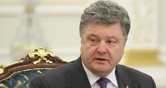 Скандал с венгерскими паспортами на Закарпатье: реакция Порошенко