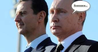 Асад і Путін, вандалізм і брехня: куди вляпалась Росія і що від цього виграла Україна