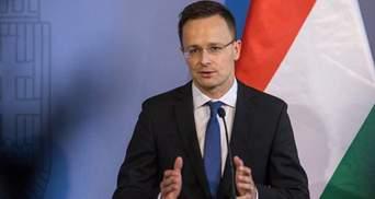 """Глава угорського МЗС Сійярто загримів до бази """"Миротворця"""": подробиці"""