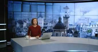 Випуск новин за 17:00: Вибух у Донецьку. Нові фото Сенцова