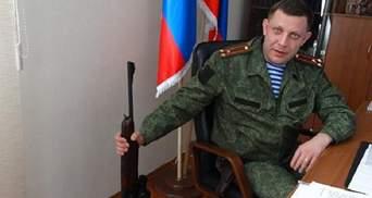 Що Захарченко збирався зробити із Донбасом: озвучили амбітні плани загиблого ватажка бойовиків
