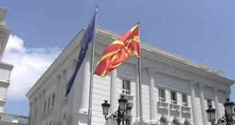 У Македонії розпочався референдум про перейменування країни: деталі