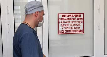 На окупованому Донбасі стався вибух: загинули діти