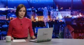 Випуск новин за 19:00: Референдум у Македонії. Рейтинг політиків-брехунів