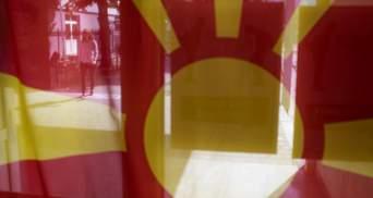 Референдум про зміну назви Македонії з тріском провалився