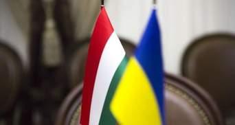 Угорщина відзначилася заявою про законність подвійного громадянства в Україні