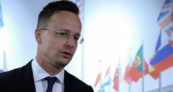 """В Венгрии возмутились из-за внесения в базу """"Миротворца"""" главы МИД страны"""