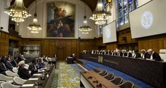 Суд Украина – Россия: РФ не признает юрисдикцию Международного суда ООН