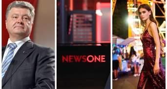 Головні новини 1 жовтня: на Порошенка подали до суду через Томос, закриття NewsOne та нова Міс