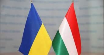 Скандал с венгерскими паспортами на Закарпатье: в МИД-е Украины пригрозили Будапешту