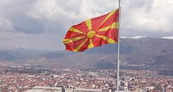 Референдум у Македонії визнали таким, що не відбувся