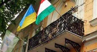 """""""За жодних обставин"""": в Угорщині відреагували на вимогу відкликати консула з України"""