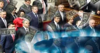 Скільки грошей  витрачають депутати на опалення: цікаві дані